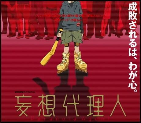 f:id:kaikotatsuyaga:20150707164731j:plain