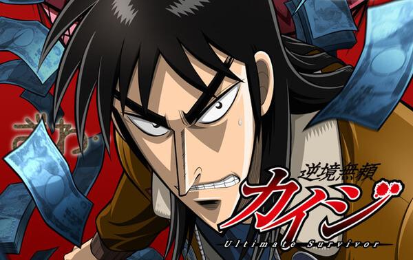 f:id:kaikotatsuyaga:20150708154111j:plain