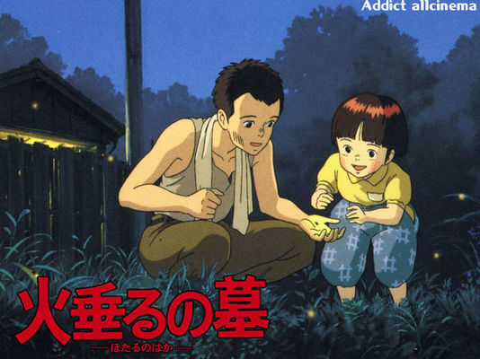 f:id:kaikotatsuyaga:20150709141229j:plain
