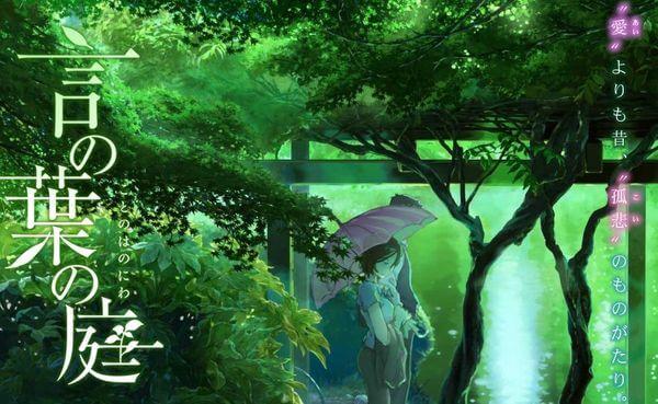 f:id:kaikotatsuyaga:20150709201025j:plain
