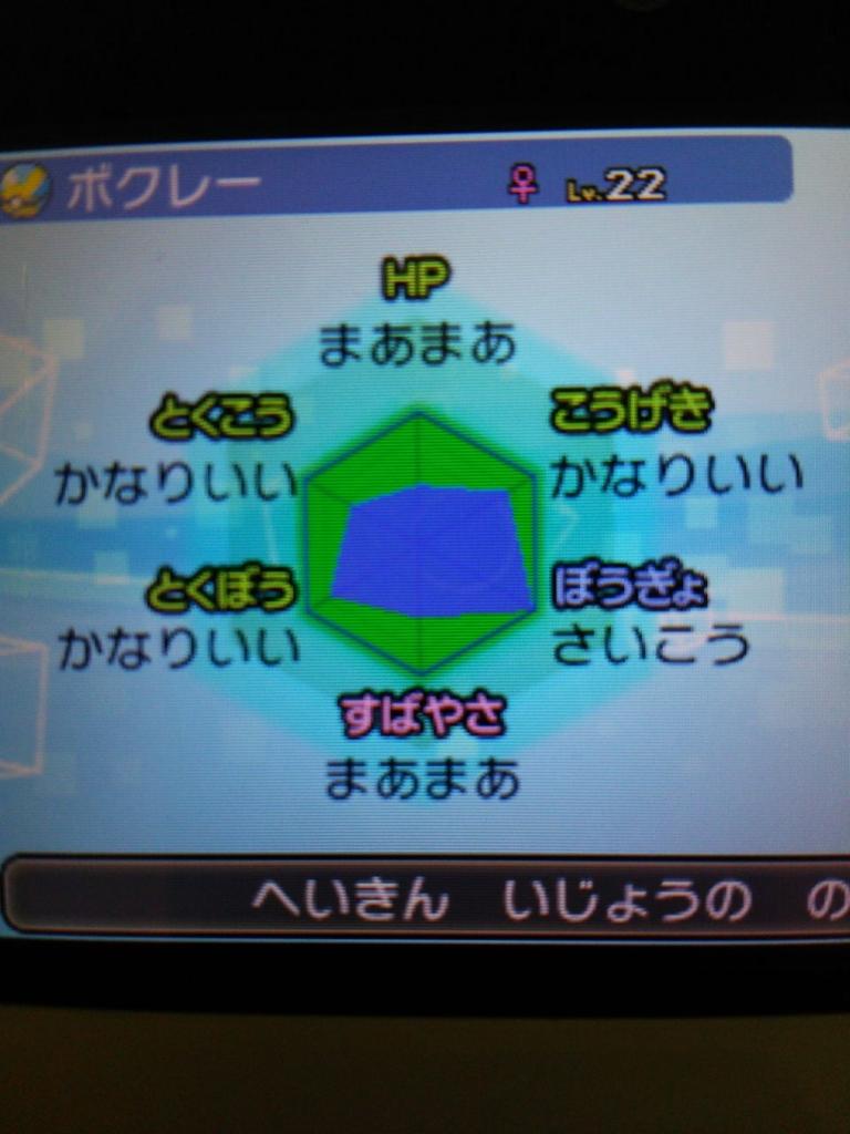 f:id:kaikotatsuyaga:20161117112813j:plain