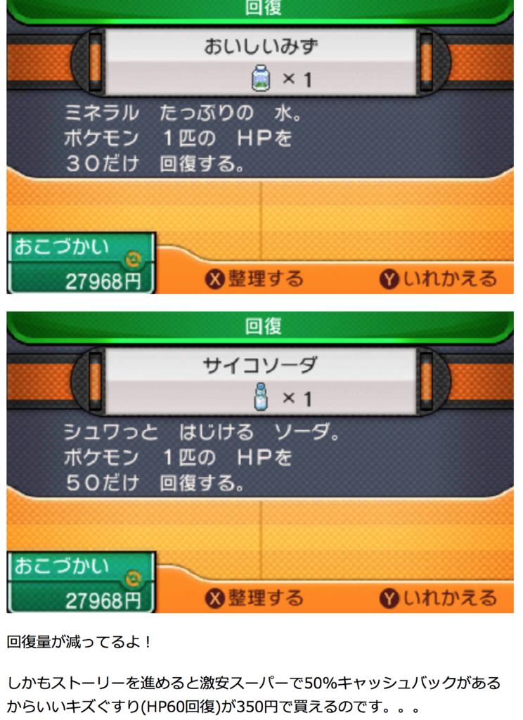 f:id:kaikotatsuyaga:20161118095657p:plain