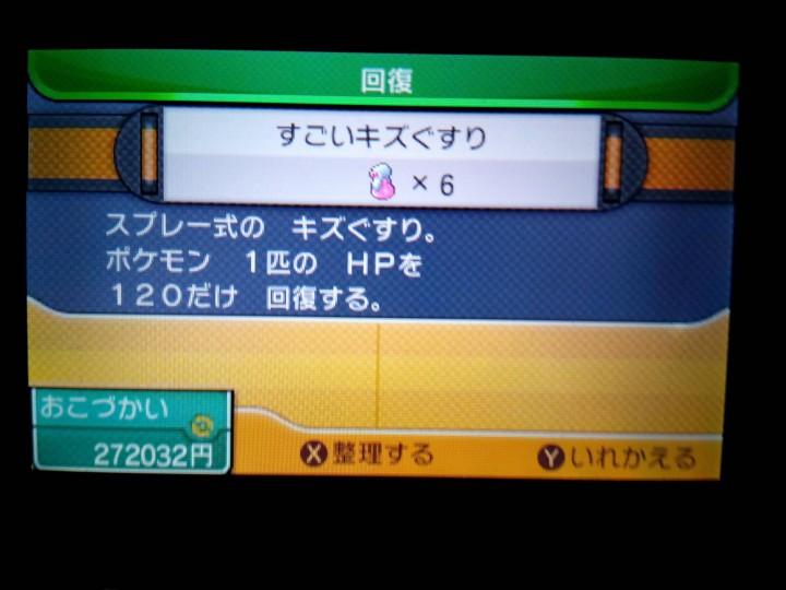 f:id:kaikotatsuyaga:20161118095826j:plain