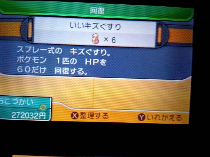 f:id:kaikotatsuyaga:20161118095833j:plain