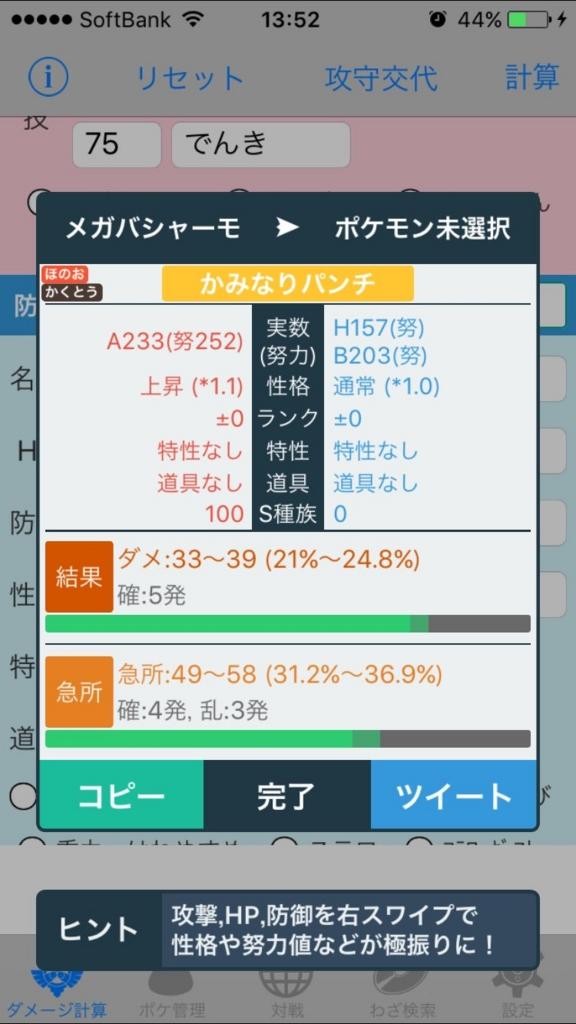 f:id:kaikotatsuyaga:20161120115301j:plain