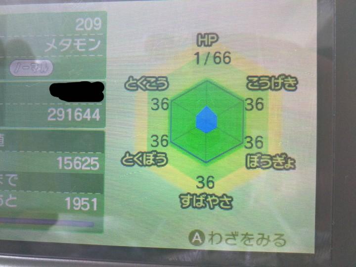 f:id:kaikotatsuyaga:20161120122151j:plain