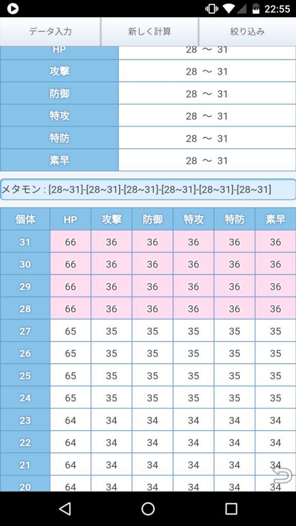 f:id:kaikotatsuyaga:20161120122157p:plain