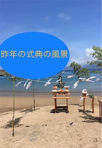 f:id:kaikouki-8titti:20190702011713j:image