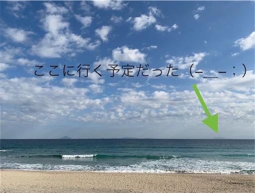 f:id:kaikouki-8titti:20191107210951j:image