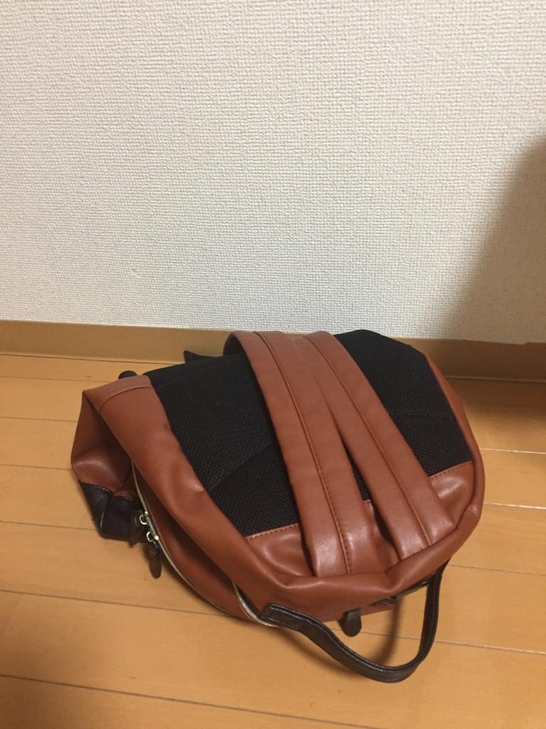f:id:kailagi:20180423185834j:plain