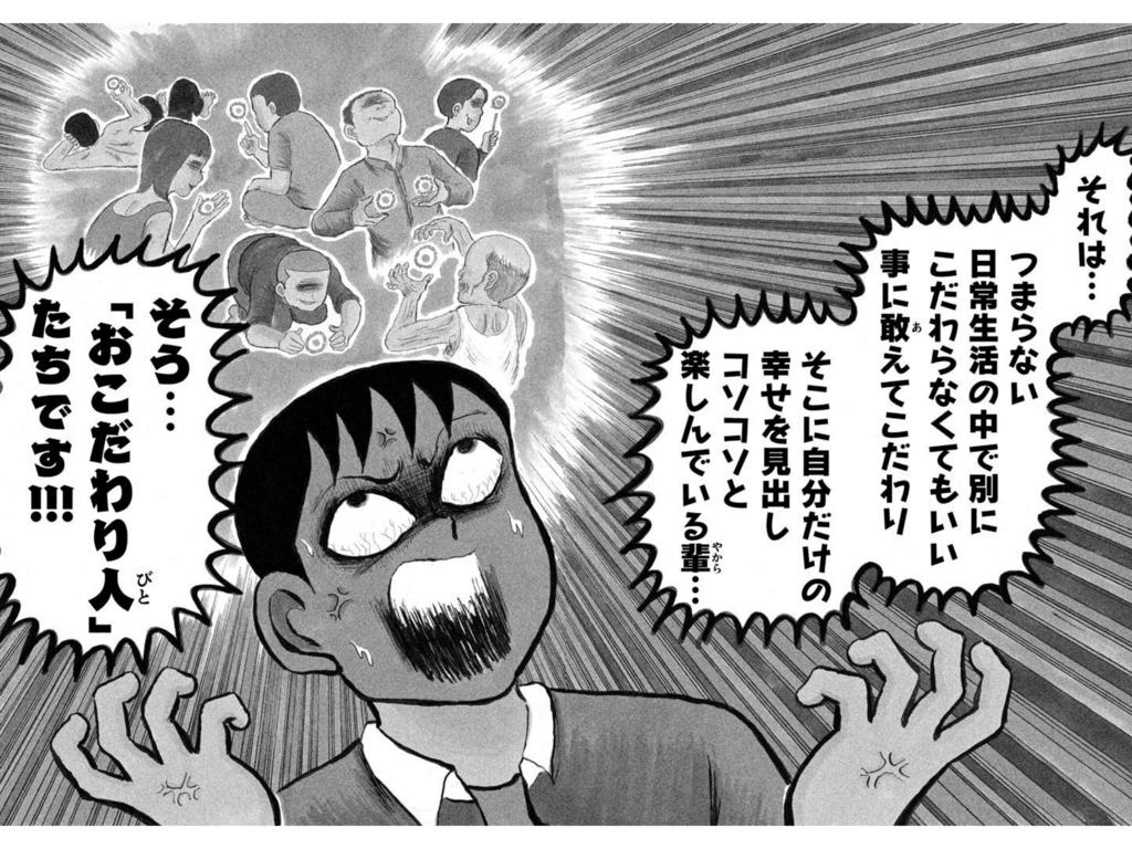 f:id:kailagi:20180514180446p:plain