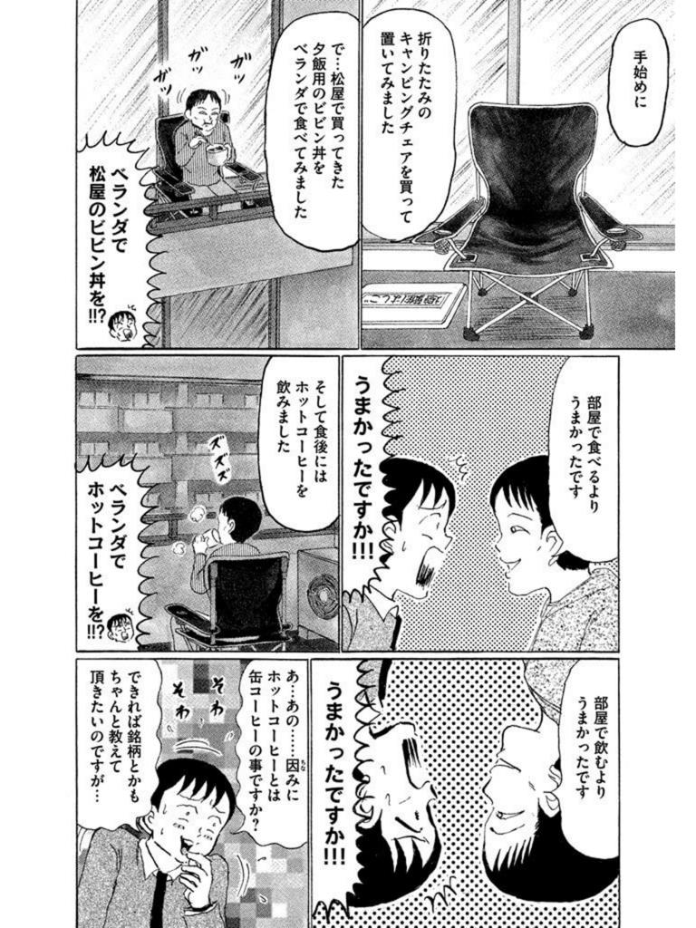 f:id:kailagi:20180514181226p:plain