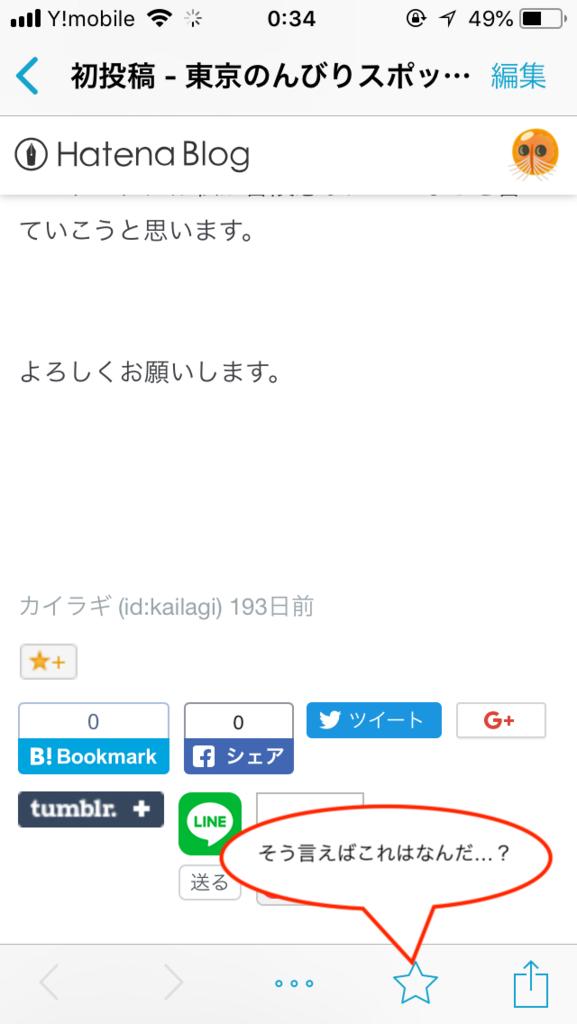 f:id:kailagi:20180516005000p:plain