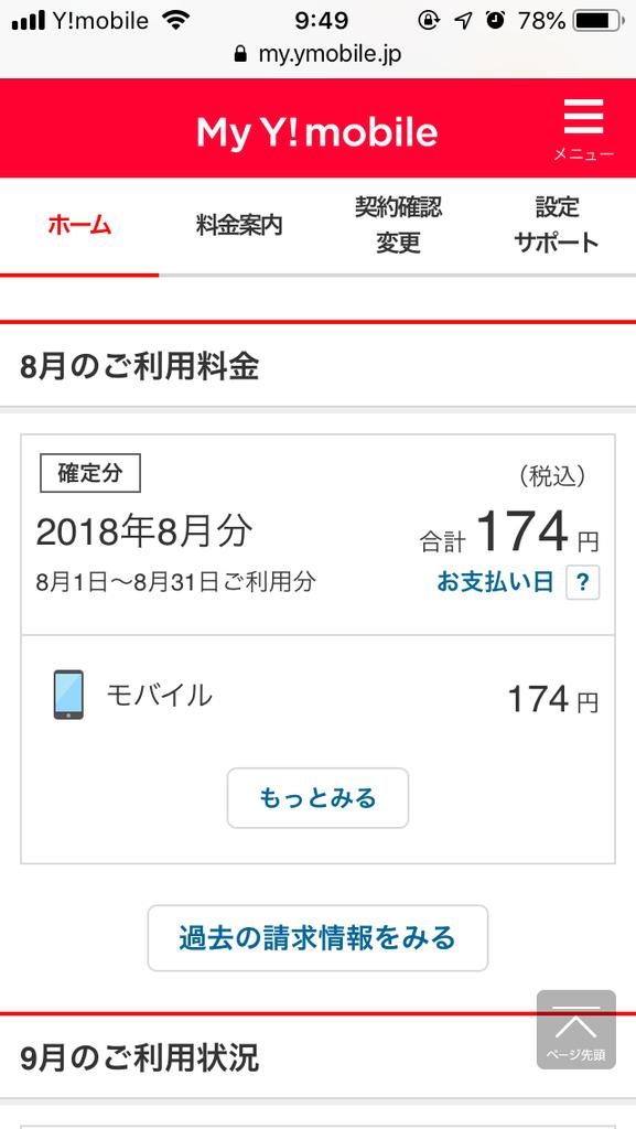 f:id:kailagi:20180924095056p:plain