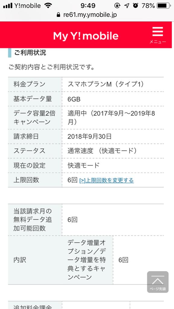 f:id:kailagi:20180924095132p:plain