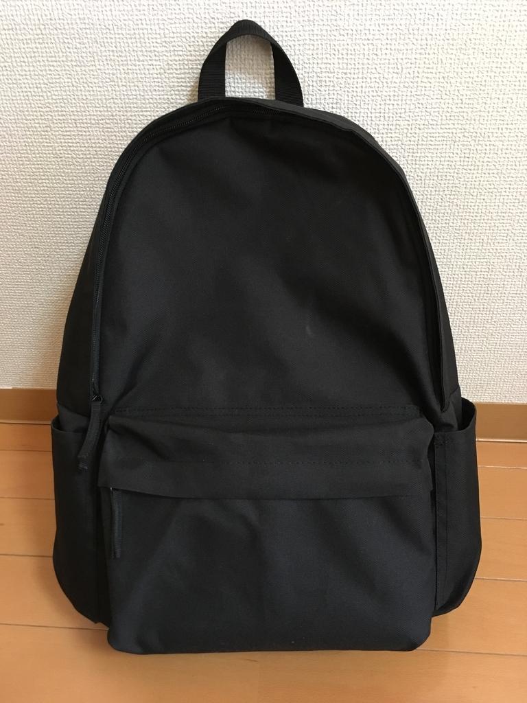 f:id:kailagi:20190217134429j:plain
