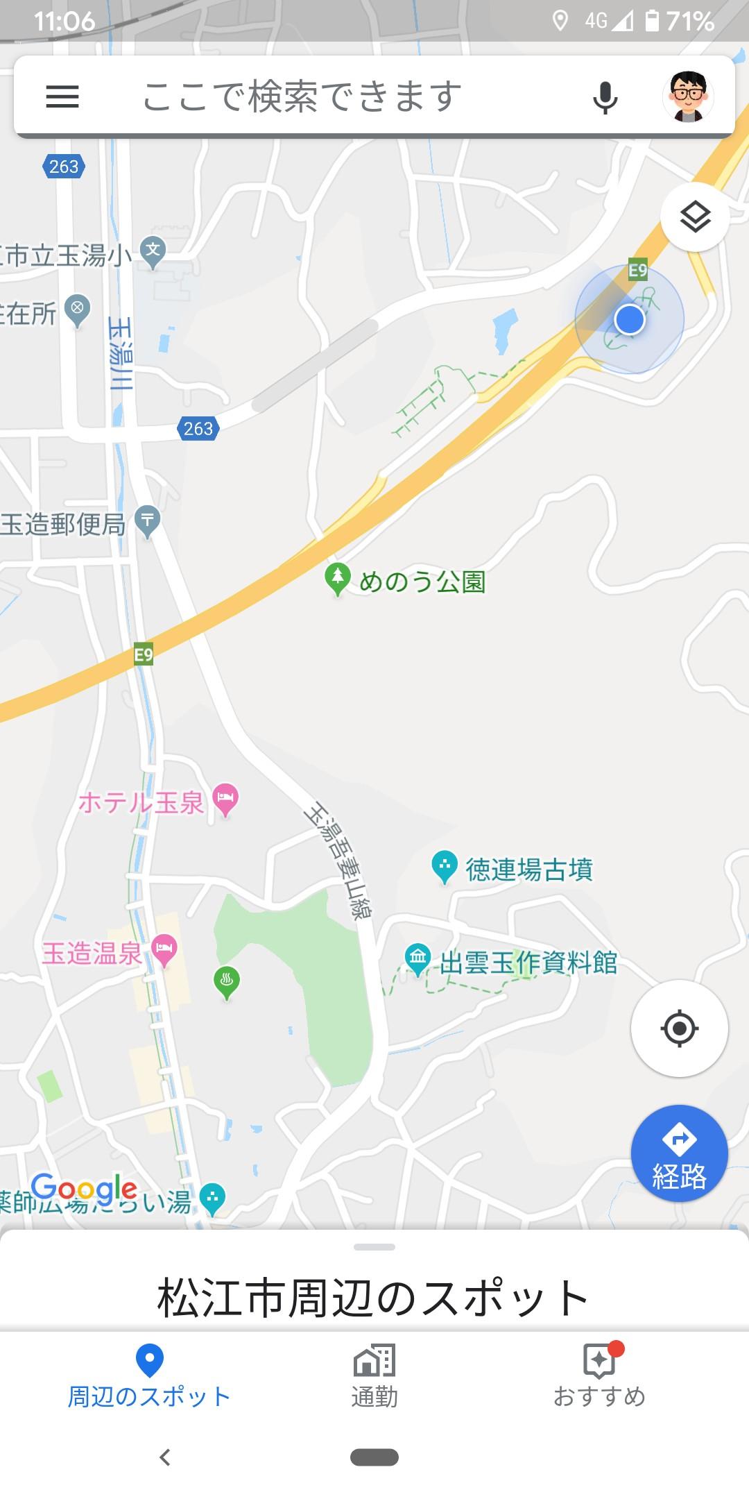 f:id:kailagi:20191028105200j:image