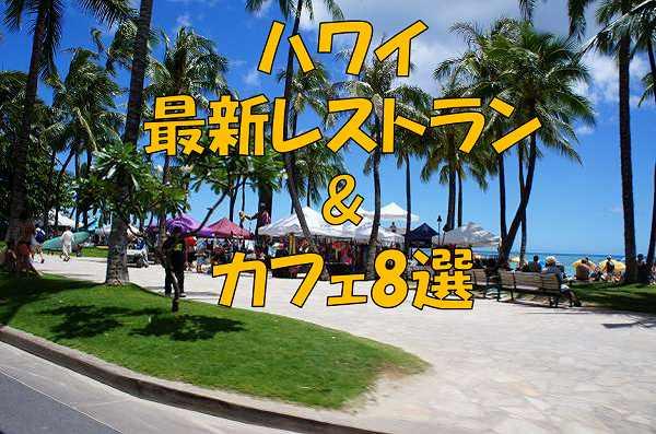f:id:kailua020:20170715234006j:plain