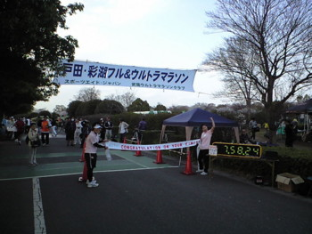f:id:kaimizu:20100410155825j:image