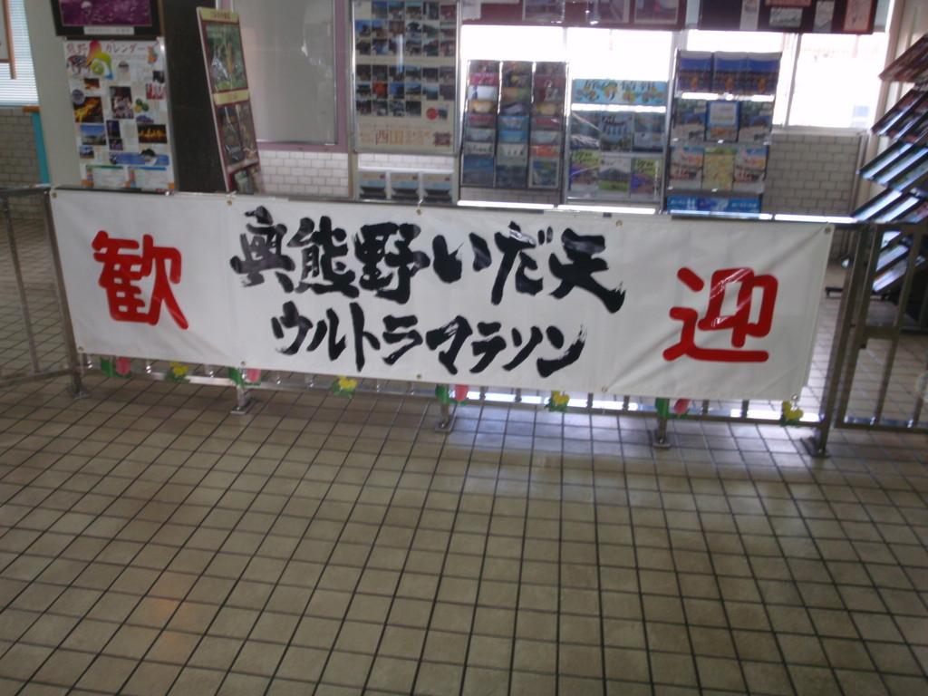 f:id:kaimizu:20100424164105j:plain