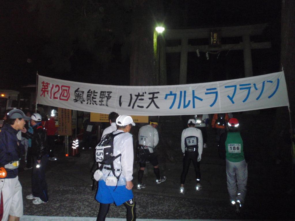 f:id:kaimizu:20100425043923j:plain