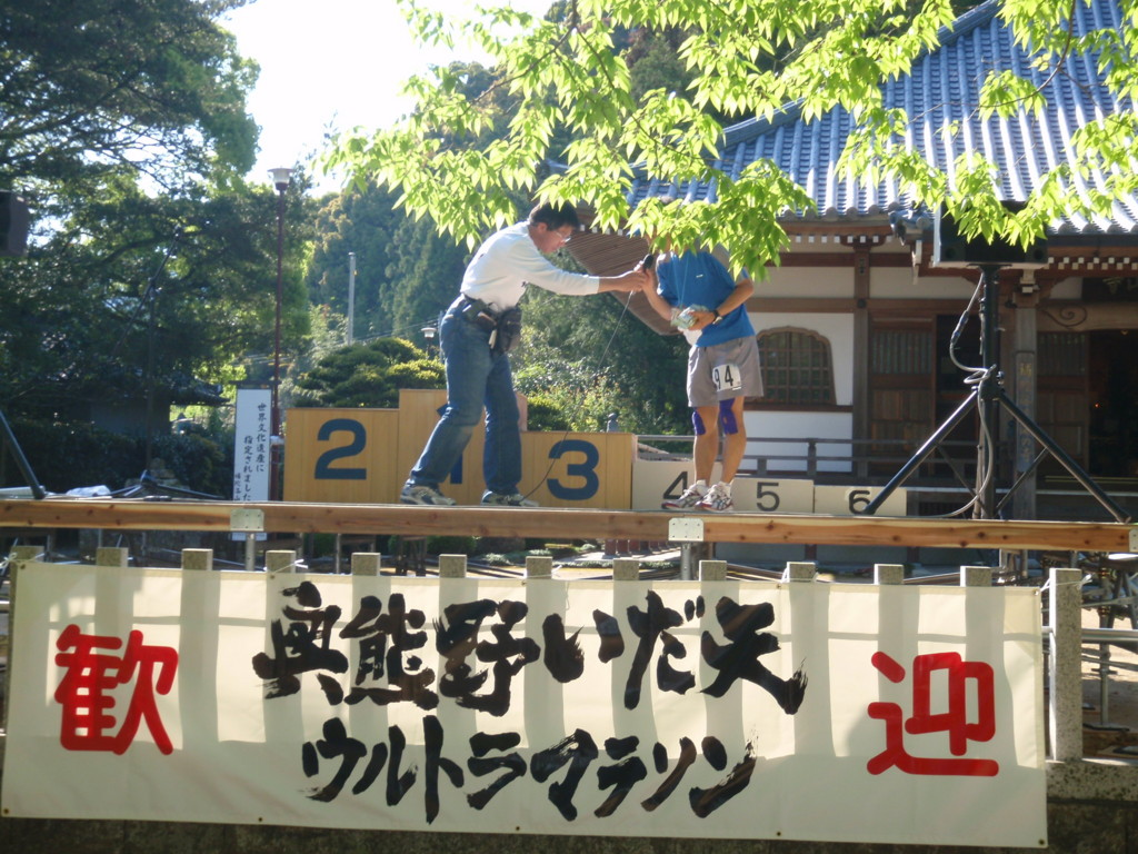 f:id:kaimizu:20100425154954j:plain