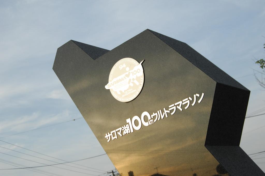 f:id:kaimizu:20100627042026j:plain