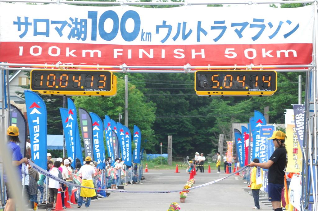 f:id:kaimizu:20100627145821j:plain