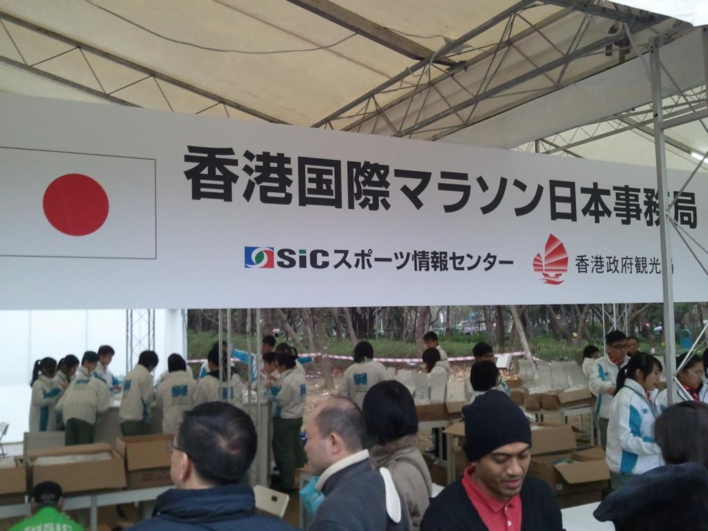 f:id:kaimizu:20110219121605j:plain
