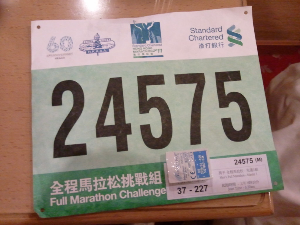 f:id:kaimizu:20110220052742j:plain