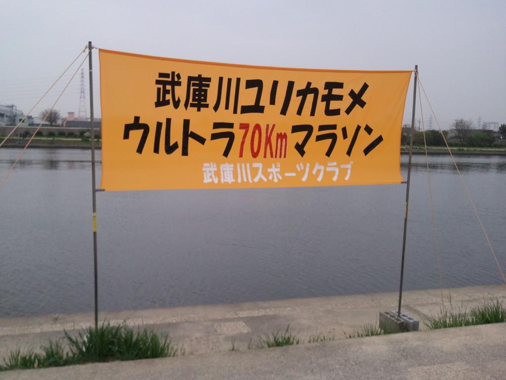 f:id:kaimizu:20110503071030j:plain