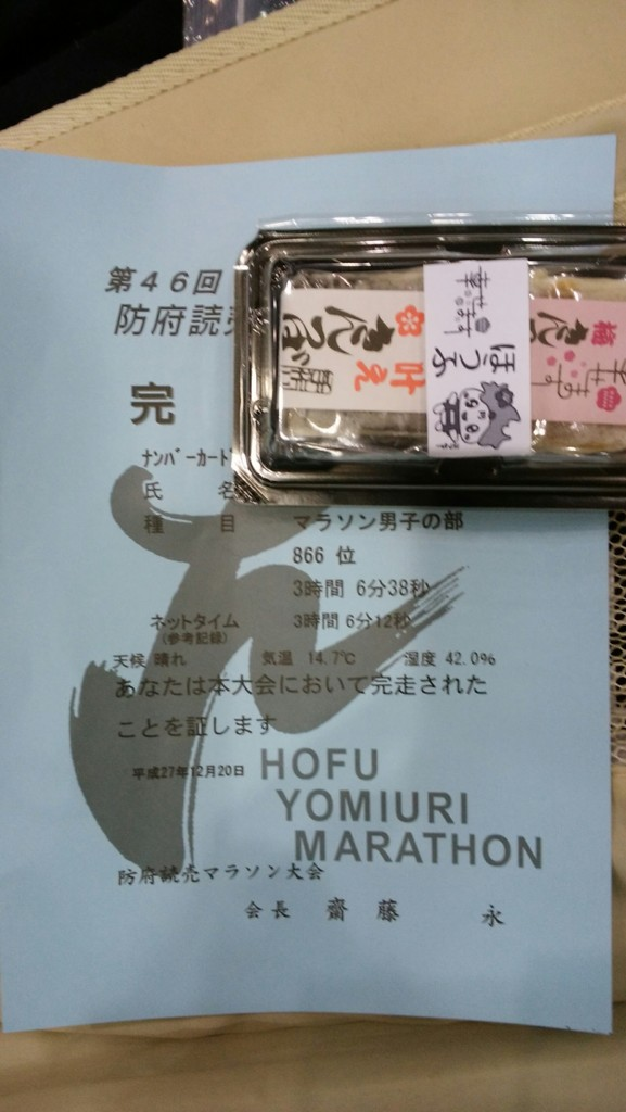 f:id:kaimizu:20151220155737j:plain