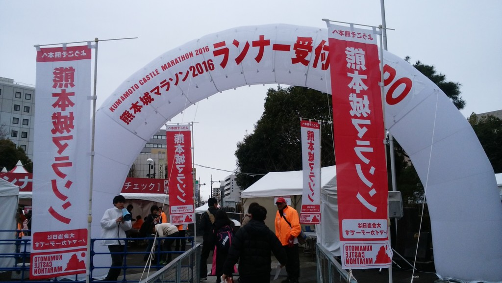 f:id:kaimizu:20160220133400j:plain