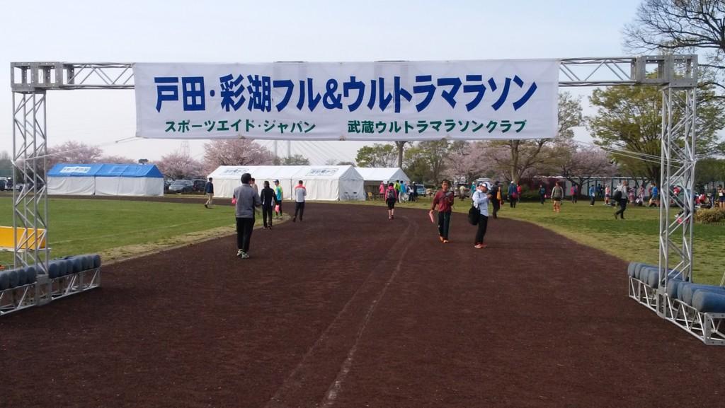 f:id:kaimizu:20160409071304j:plain