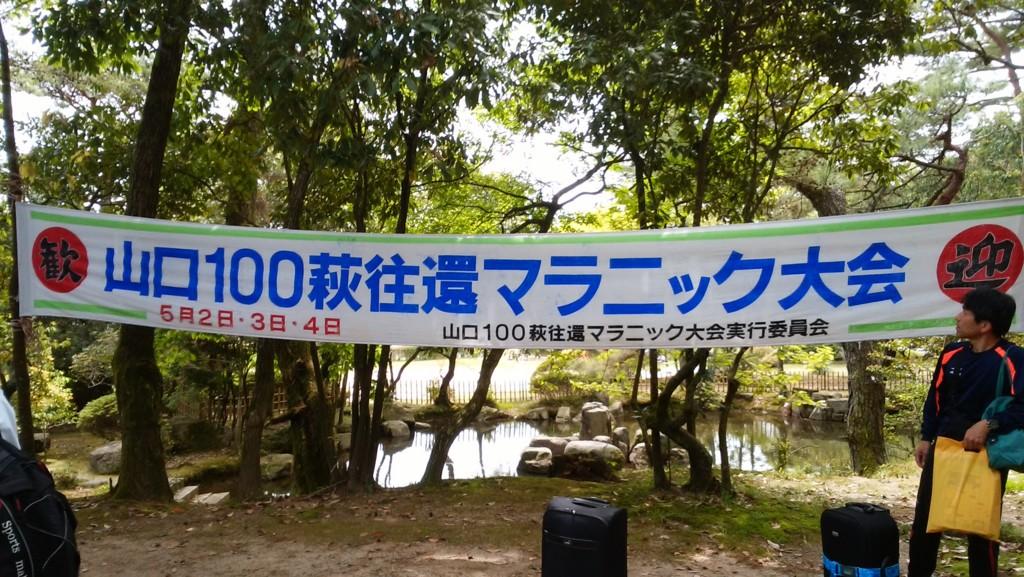 f:id:kaimizu:20160502120006j:plain