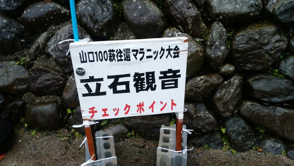 f:id:kaimizu:20160503102645j:plain