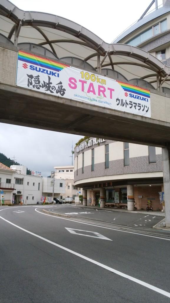 f:id:kaimizu:20160619171136j:plain