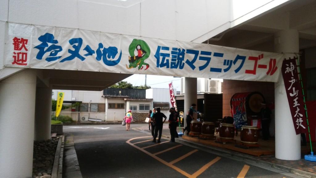 f:id:kaimizu:20160724160209j:plain
