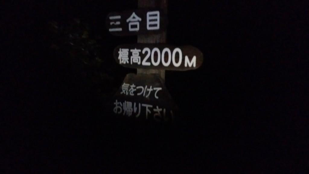 f:id:kaimizu:20160806013231j:plain