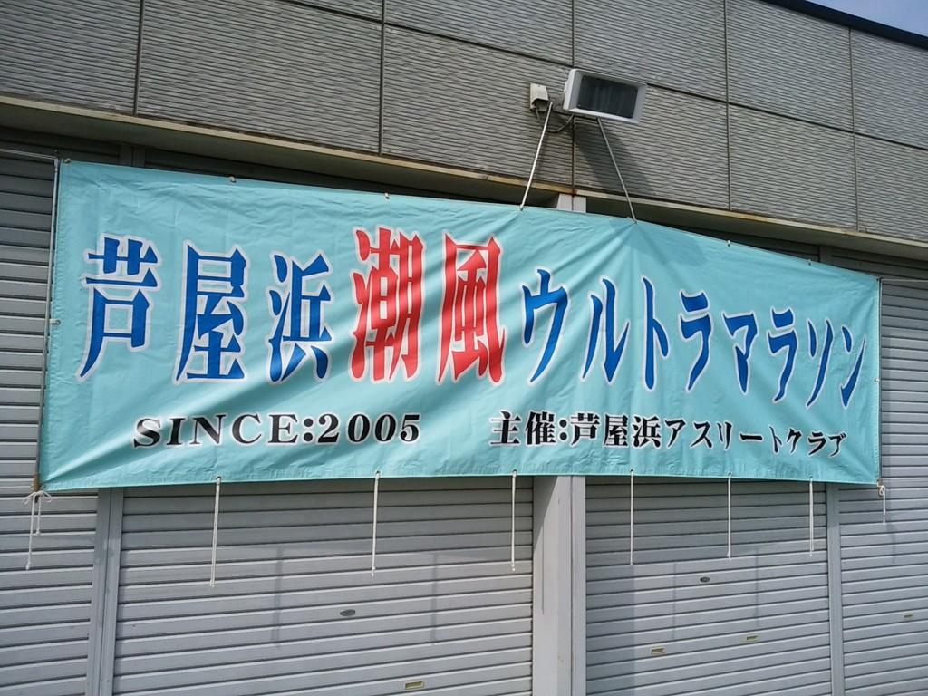 f:id:kaimizu:20161002094838j:plain