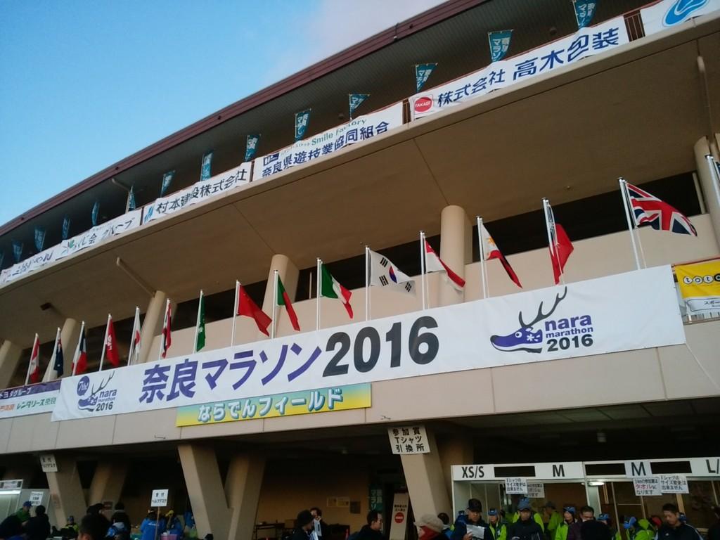 f:id:kaimizu:20161210163752j:plain