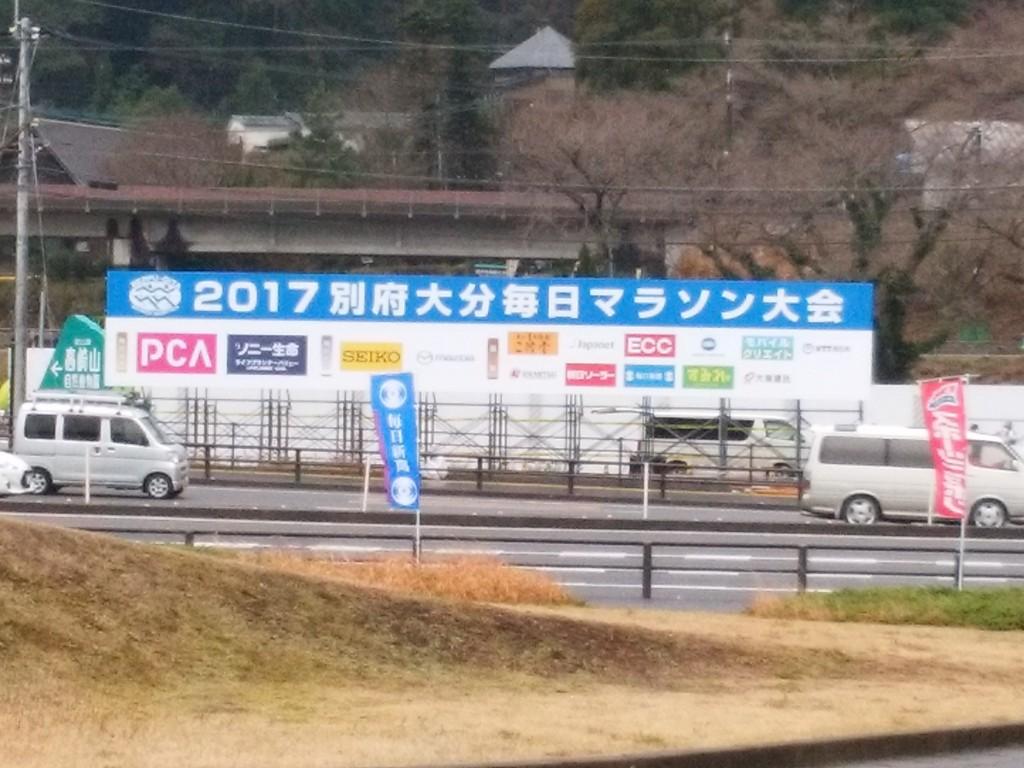 f:id:kaimizu:20170205094006j:plain