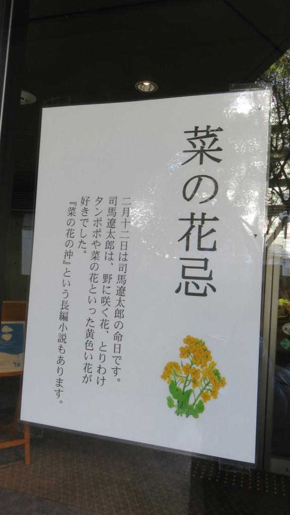 f:id:kaimizu:20170212143834j:plain
