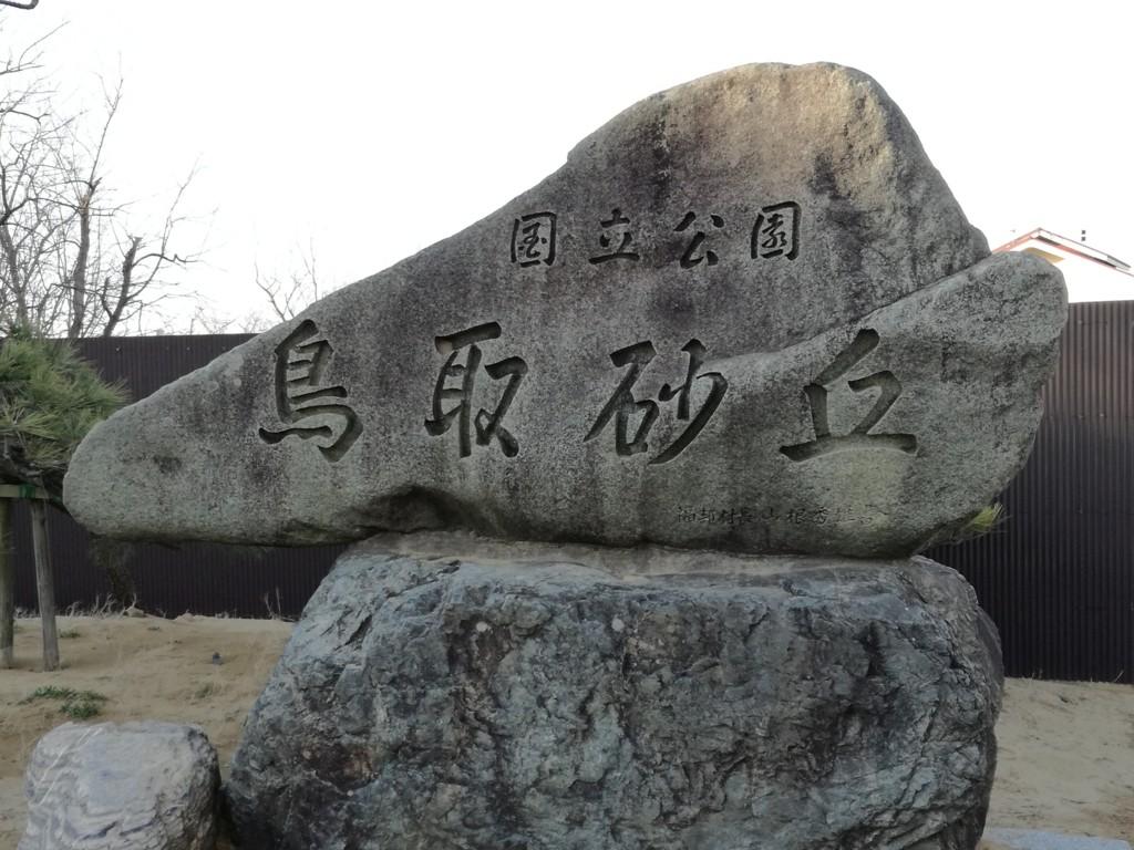 f:id:kaimizu:20170311163802j:plain