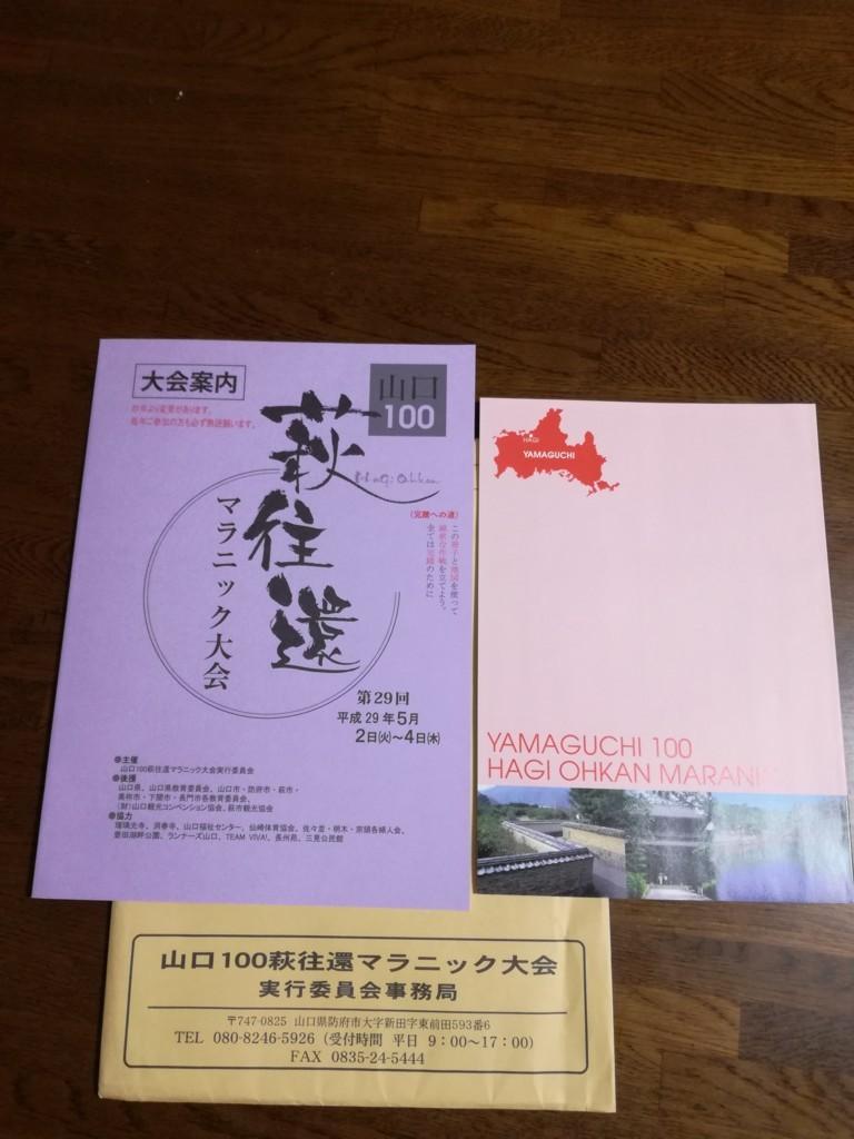 f:id:kaimizu:20170403221713j:plain