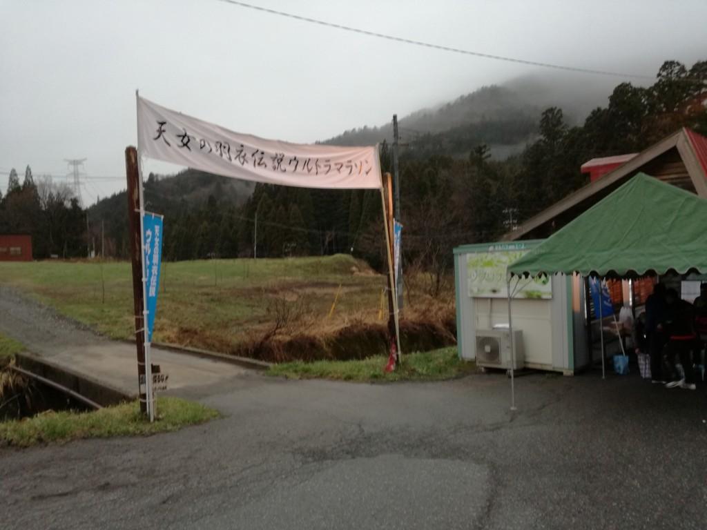 f:id:kaimizu:20170408060602j:plain