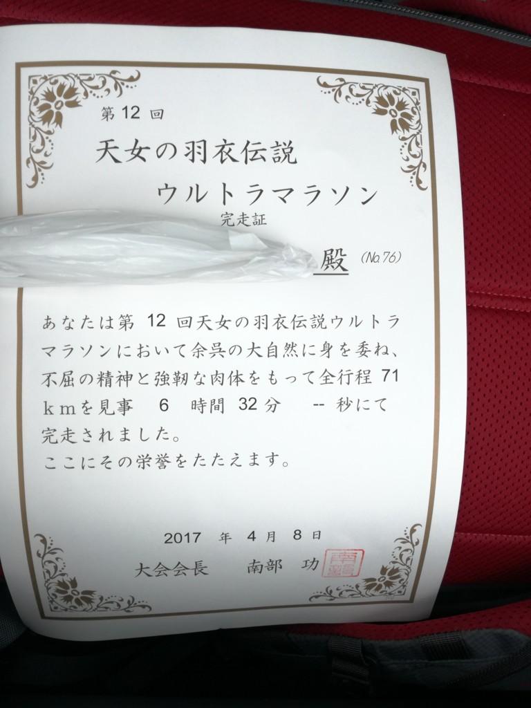 f:id:kaimizu:20170408140127j:plain