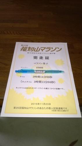 f:id:kaimizu:20170513151354j:plain