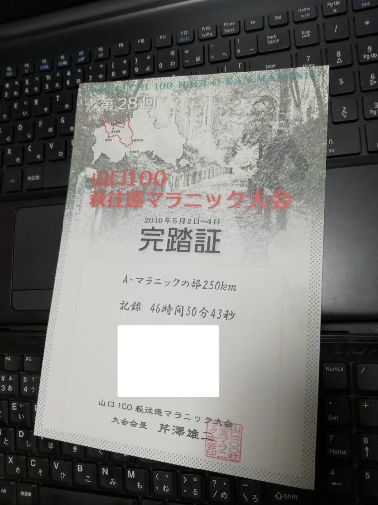 f:id:kaimizu:20170514103914j:plain