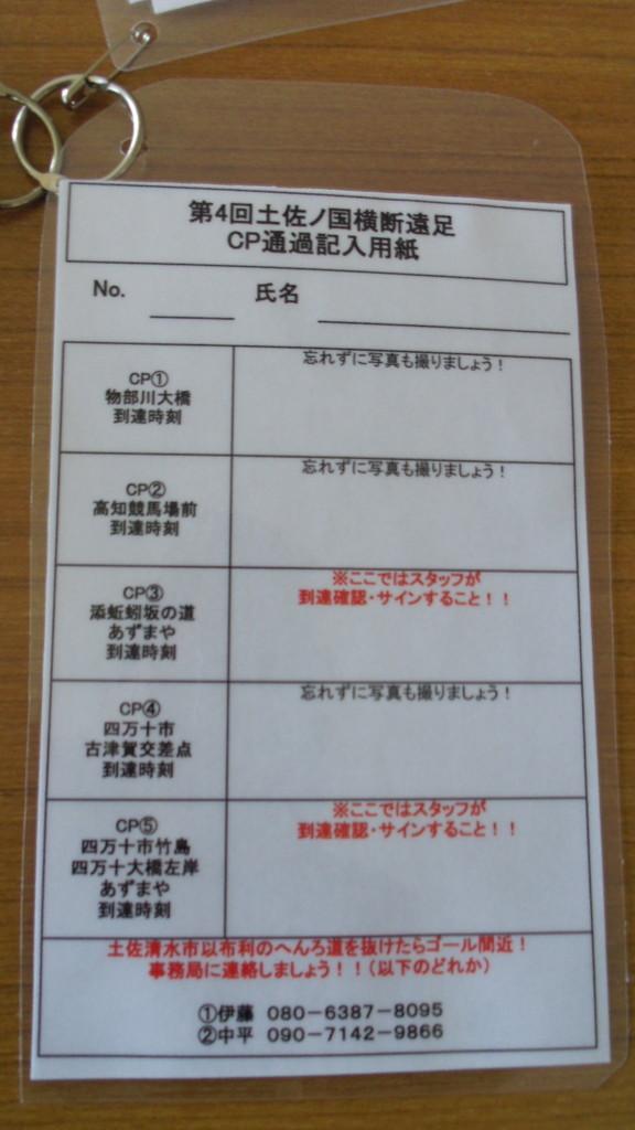 f:id:kaimizu:20170518150814j:plain